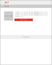 ebook-thankyou.png